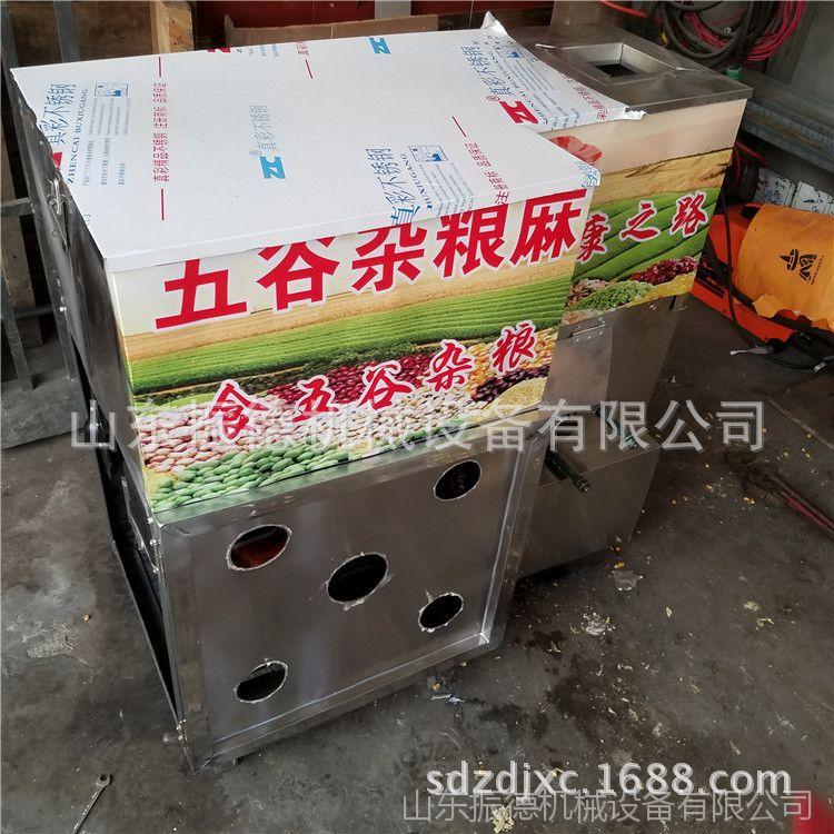 不锈钢暗仓麻花机 振德直销 家用大米膨化机 多功能膨化机价格