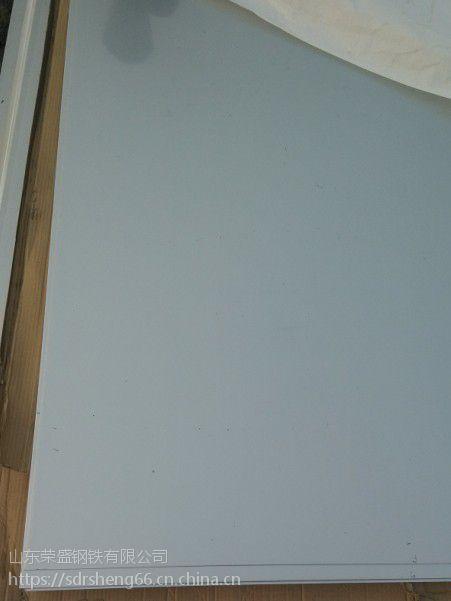 304L不锈钢板,304不锈钢板,316L不锈钢板