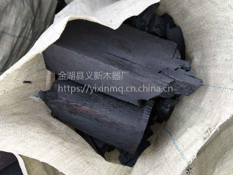 江苏木炭厂家、木炭价格、木炭批发