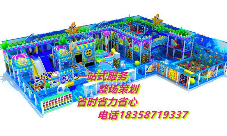 云南迪庆州淘气堡设备厂家、临沧市淘气堡儿童乐园产品供应商、品牌淘气堡加盟商、户外大型滑滑梯乐园价格