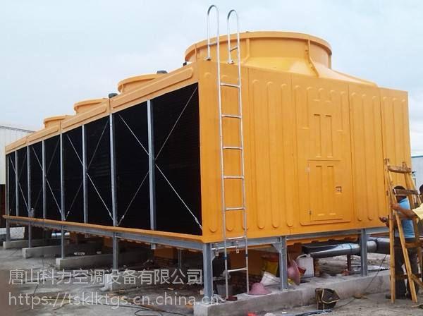 唐山科力玻璃钢冷却塔小巧玲珑安装方便节约占地面积 不锈钢凉水塔