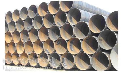 云南螺旋钢管市场销售、2018云南螺旋钢管价格、云南大型引水排污螺旋钢管及防腐加工、腾冲螺旋管批发价