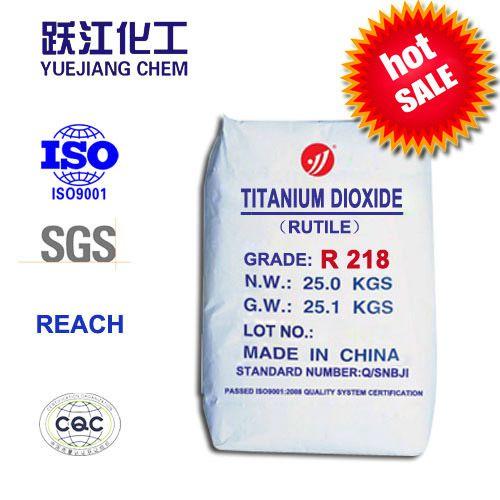 通用型金红石型钛白粉R216、大量出口金红石钛白粉