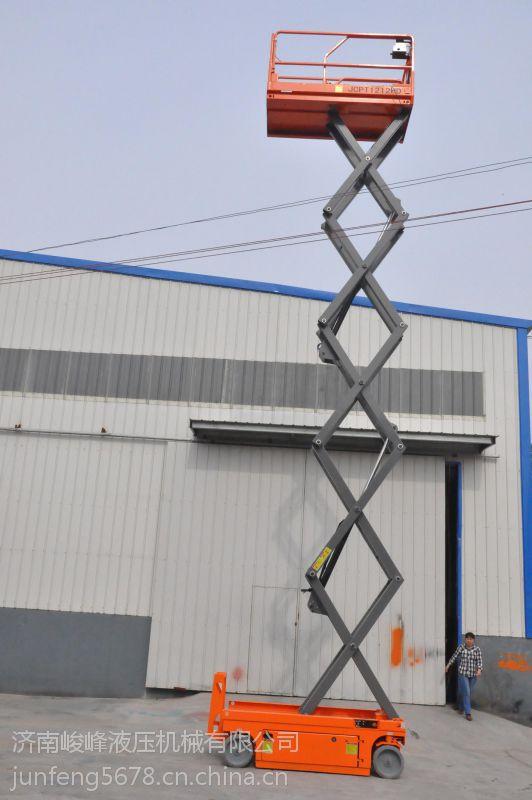 辽阳zsjy自行式升降机厂家液压驱动全自行式升降平台 规格齐全 峻峰图片