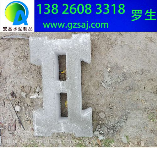 广州植草砖价格明细