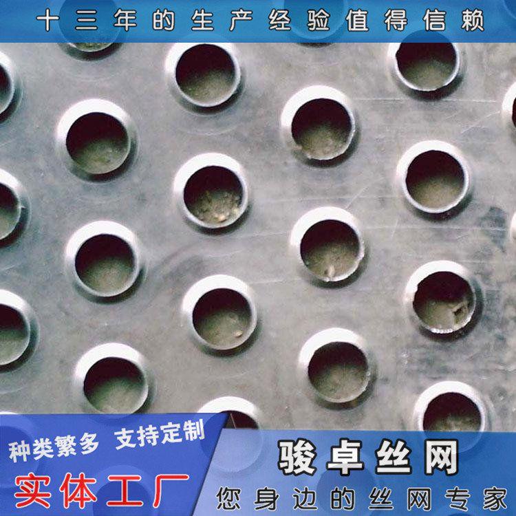 洞洞板生产厂家 钢板洞洞板 圆孔装饰冲孔铝板欢迎来电