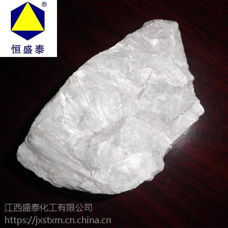 超细硅灰石粉 江西上高厂家批发