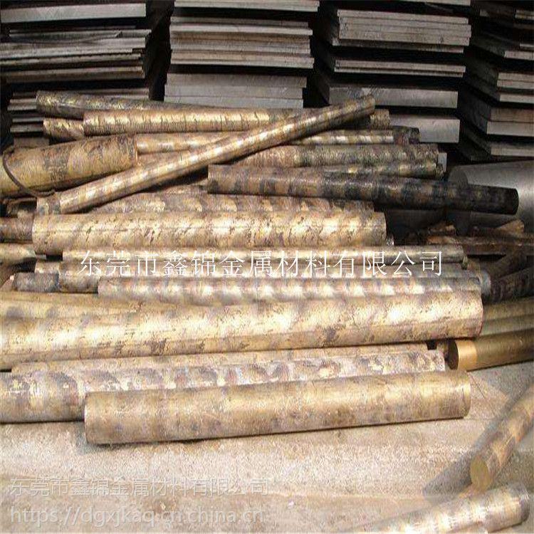 磷青铜棒 C5071铜棒铜板机械性能 硬料C5071磷青铜批发