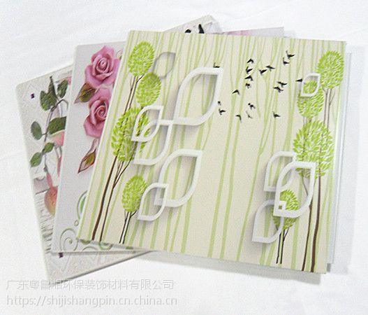 广东饰纪尚品环保集成枪版铝板复合板