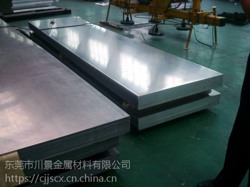 AL5052铝板 5052耐腐蚀铝板