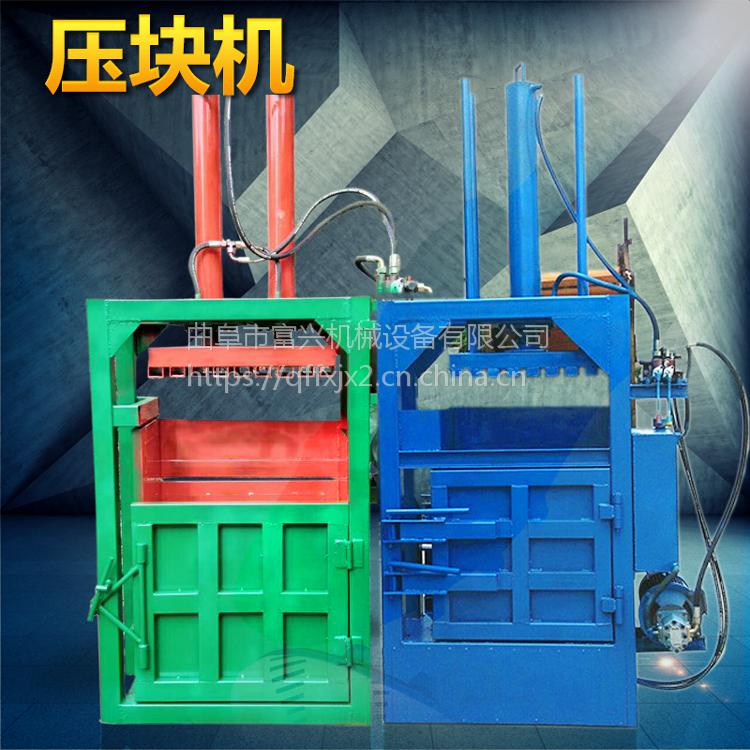 50吨液压铁桶打包机 编织袋压块机 富兴牌废纸压包机型好