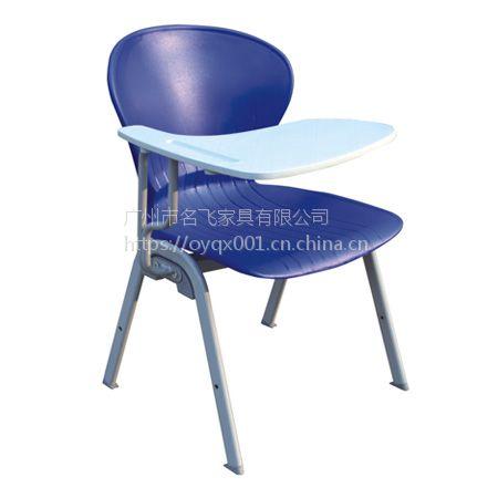 麦德嘉供应MDJ-SX01简约音乐椅学生速写椅子美术椅