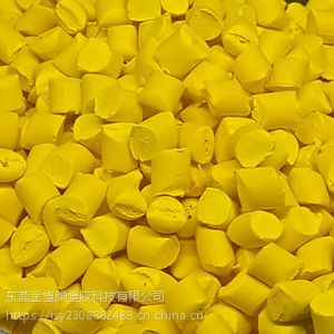 东莞金塑颜汽车部件耐磨塑胶抽粒