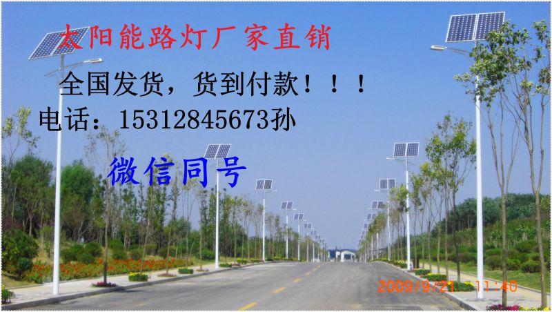http://himg.china.cn/0/4_986_238160_800_452.jpg