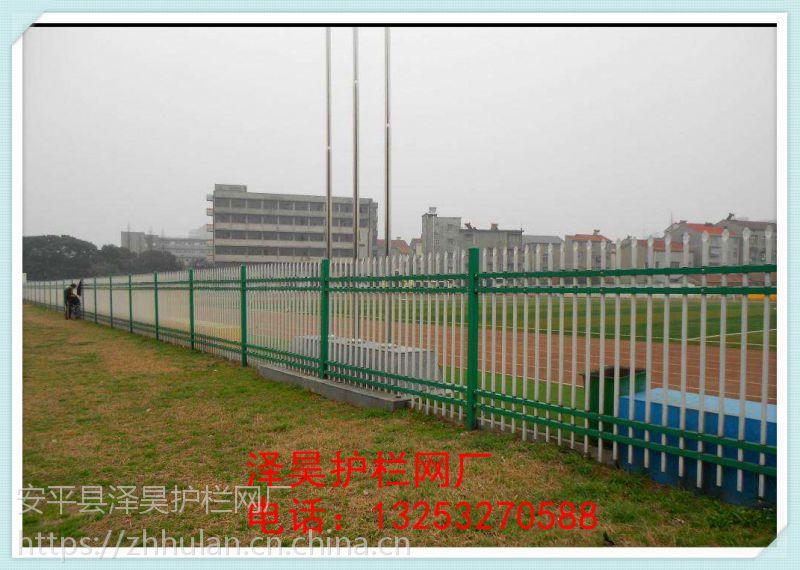 工厂围墙网厂家@萍乡工厂围墙网厂家@工厂围墙网生产厂家