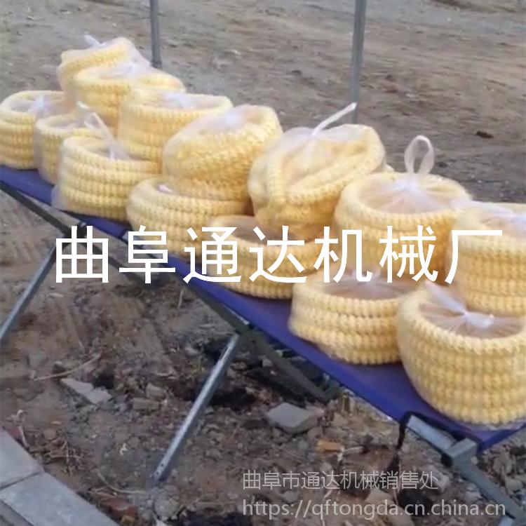 曲阜通达牌食品膨化机 多功能玉米 大米棍机生产厂家