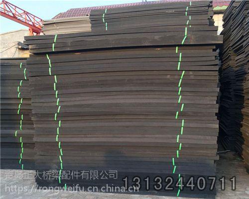 聚乙烯泡沫板 高压聚乙烯闭孔泡沫板