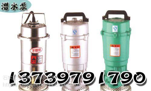耐高温热水潜水泵厂家_哪有卖耐高温热水潜水泵的生产厂家-远科泵业
