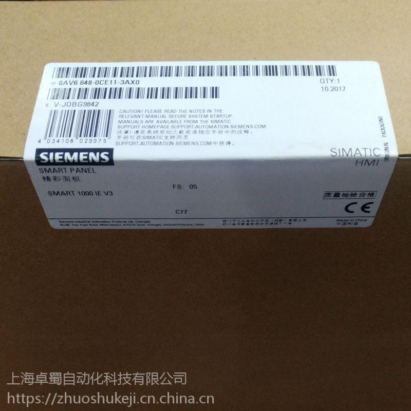 深圳西门子S7-300PLC模块代理