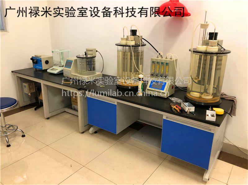 禄米实验室台柜,提供实验室一站式设备解决方案