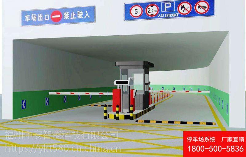 供应停车场车牌识别收费系统