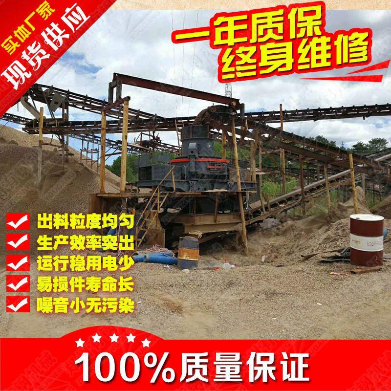 车间现货供应时产50方微型制石机 搅拌站专用玄武岩制砂设备