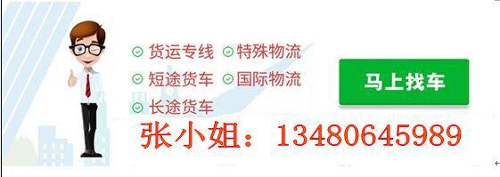 http://himg.china.cn/0/4_986_239194_561_199.jpg