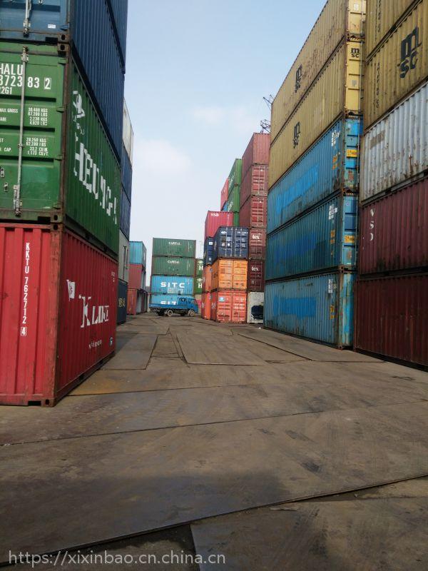 二手集装箱出租,海运集装箱出售,出口货柜箱