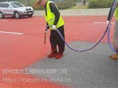 兴山县工程材料 绿色路面涂层价格