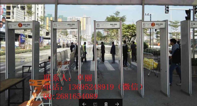 桂林出租安检机高性价