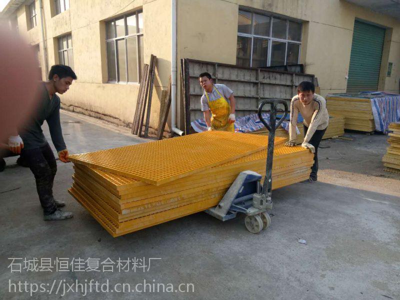 江西赣州污水处理优质玻璃钢地格栅洗车房4S店专用玻璃钢格栅板排水沟盖板格栅板