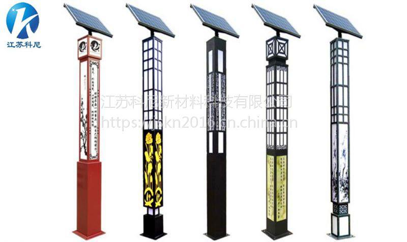 江苏科尼照明室外太阳能路灯加工价格合理