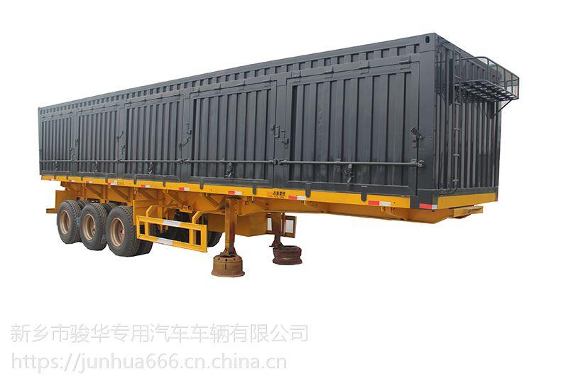 甘肃集装箱运输半挂车出售,量大从优