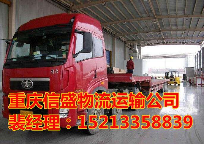 重庆发广丰县物流专线需要多少天-白城信息网