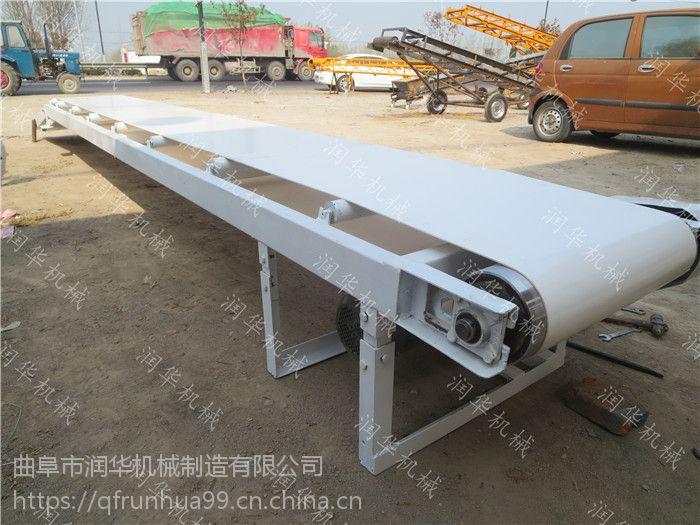 无锡电子产品装车输送机 定做加宽传送带 升降式皮带输送机