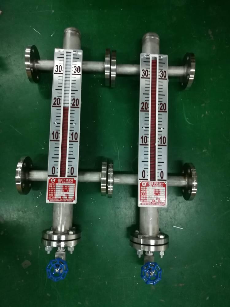 供应银川uhf-3ddh4-ex甲醇罐侧装磁翻板液位计