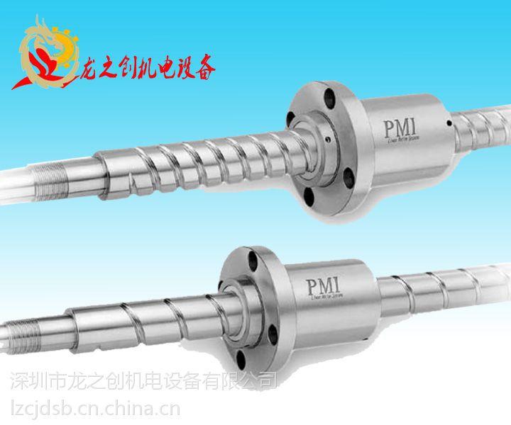 R20-10T3-FSDC深圳PMI银泰滚珠丝杆