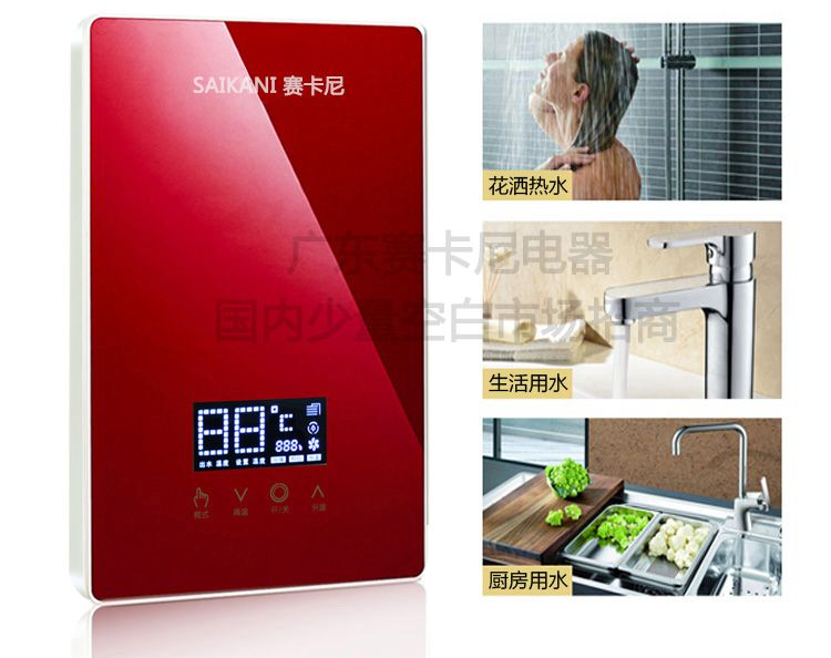广东20升智能恒温速热式电热水器品牌厂家