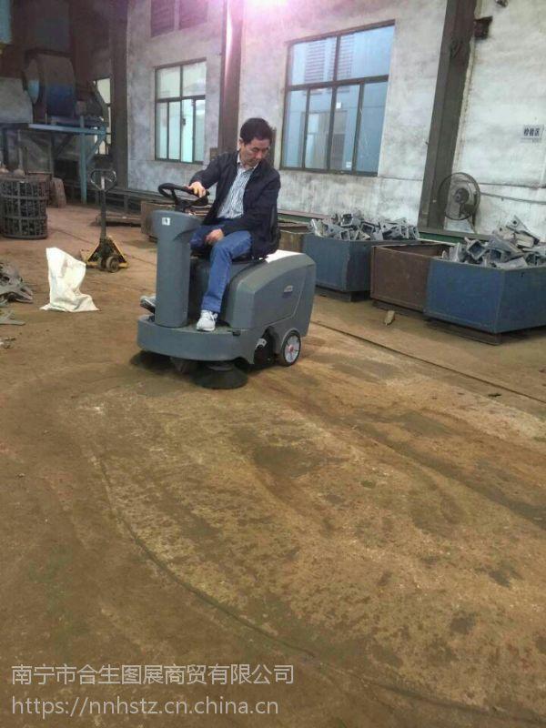 梧州电瓶扫地车清扫家具厂仓库扫吸收木屑粉尘三合一一体化扫地机供应