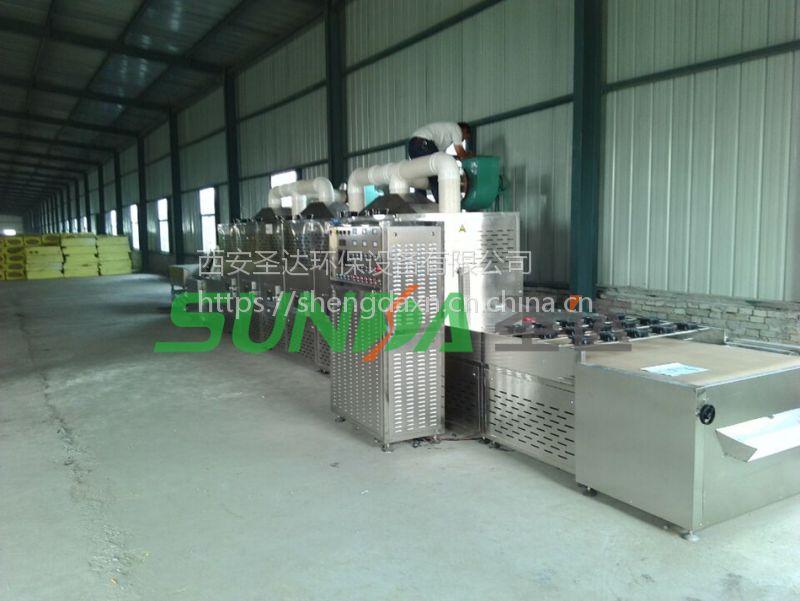 微波干燥设备大豆熟化设备图片