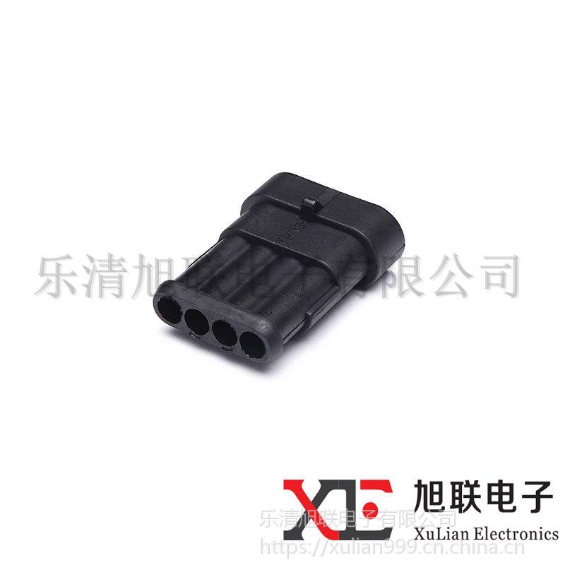 供应汽车连接器AMP安普282106-1国产4芯现货