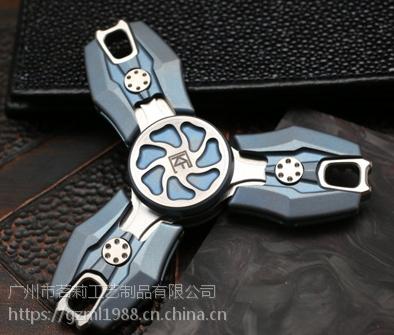上海礼品厂指尖陀螺生产可减压、缓解疲劳、今年***流行的时尚礼品