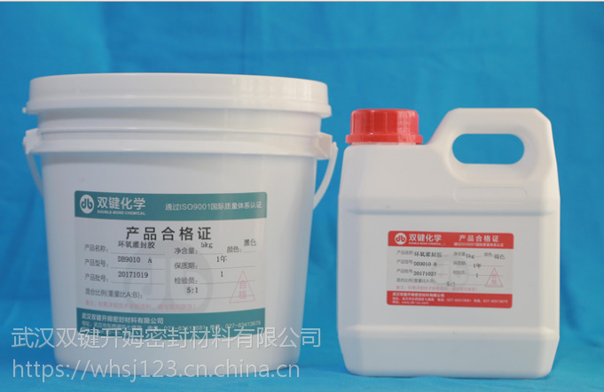 DB9010环氧灌封胶属于通用型双组份环氧树脂胶