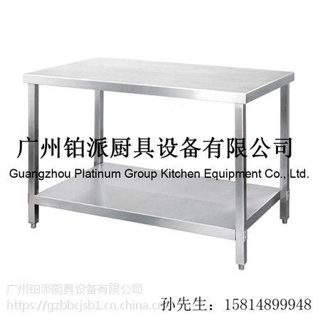 广州双层工作台,不锈钢304工作台报价