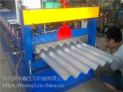 浩鑫厂家现货供应780型全自动彩钢瓦压瓦机