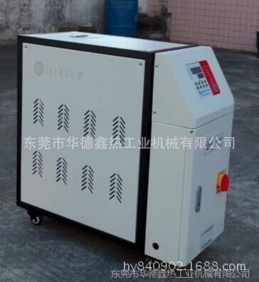 珠海油温机 珠海模温机生产 中山油式模温机销售