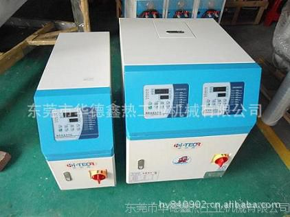 东莞模具水温机 120度水温机