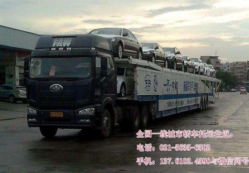 http://himg.china.cn/0/4_987_239644_800_557.jpg