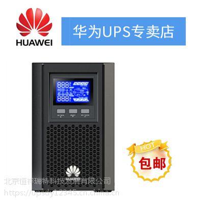 华为UPS2000-A-10KTTL UPS电源9KW 纯正弦波