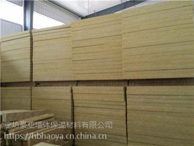 忻州普通外墙岩棉板多少钱每立方/ 外墙岩棉防火隔离带一立方